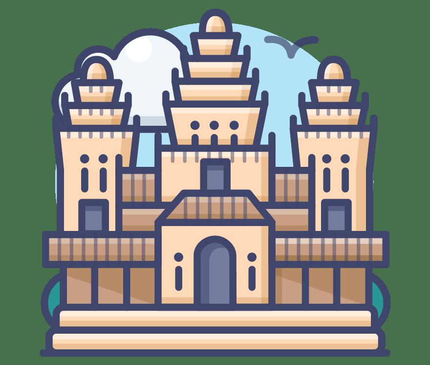 2021年柬埔寨最佳真人娱乐场