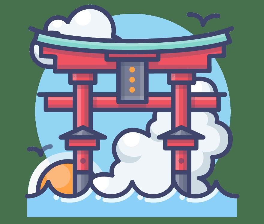 2021年日本最佳真人娱乐场